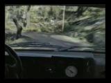 Alfa romeo rally gtv6, 75 francia