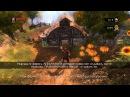 012 Прохождение игры Overlord Raising Hell Часть 1