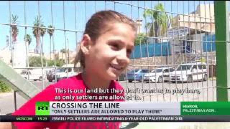 'They don't want us to play on our land': 8yo Palestinian girl bullied by IDF soldier