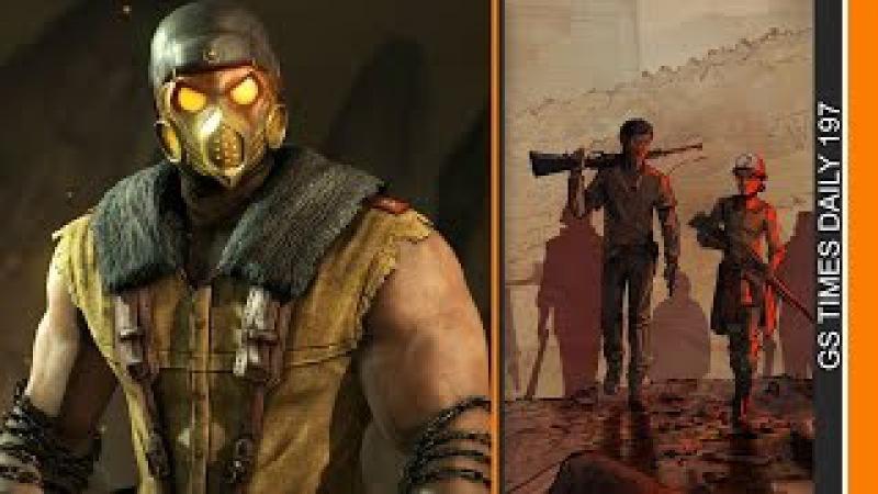 Gs Times на GameZonaPSTv Новая игра BioWare, The Walking Dead, Mortal Kombat XL (01.04.2018)