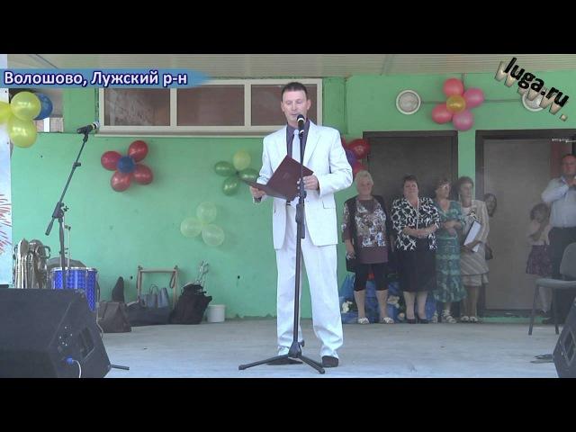 24 августа 2013 Волошово 55