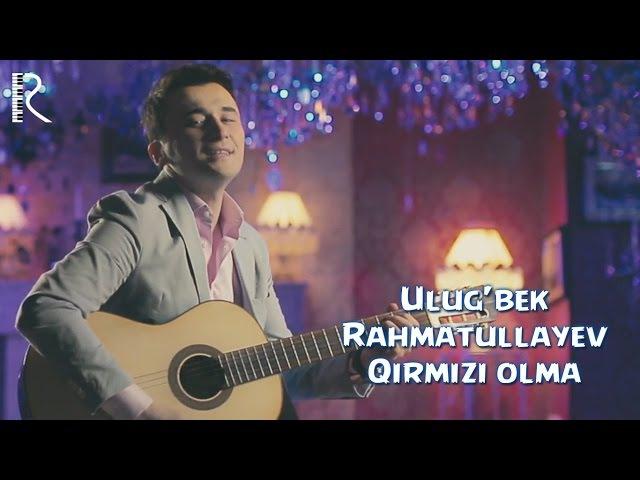 Ulugbek Rahmatullayev - Qirmizi olma | Улугбек Рахматуллаев - Кирмизи олма