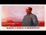 mao zedong propaganda music Red Sun in the Sky