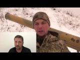 Шарий НОВОЕ ( Россия поставляет оружие из.........)???