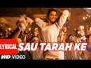 Sau Tarah Ke Full Song with Lyrics Dishoom John Abraham Varun Dhawan Jacqueline Fernandez