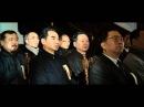 Основание Китайской республики художественный фильм с Джеки Чаном