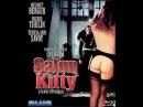 Салон Китти Salon Kitty Тинто Брасс 1976 Эротический фильм