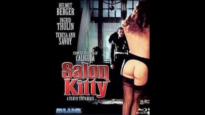 Салон Китти_Salon Kitty (Тинто Брасс 1976) - Эротический фильм