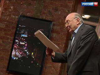 Дежурный по стране / Эфир от 24.01.2016 / Видео / Russia.tv