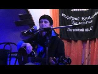 Умка в Ленинградском Рок-Клубе 04.12.2015