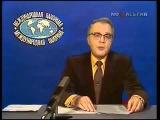 Международная панорама о санкциях в отношении СССР 1982 г.