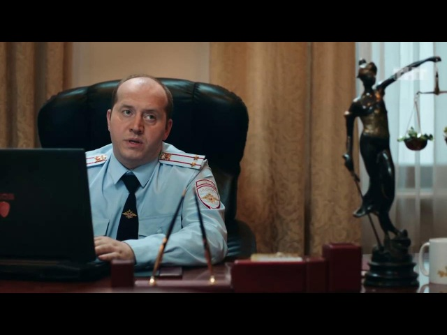 Полицейский с Рублёвки: Тебе в машину насрали