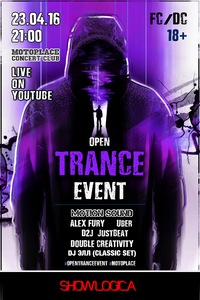 Open Trance Event