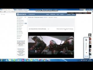Розыгрыш Эротического белья vk.com/mrn116