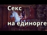 The Witcher 3 Wild Hunt sex Yennifer Ведьмак 3 секс с Йеннифэр Часть 141