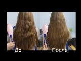 Электрическая расческа-выпрямитель Fast Hair Straightener. Укладка за 2 минуты!