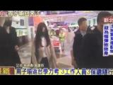 160319 Tzuyu on Taiwan News