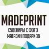 MadePrint - Сувениры с фото. Упаковка подарков