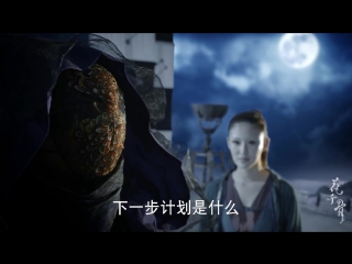 [ XDUB DORAMA ] The Journey of Flower / Путешествие цветка - 4 серия [Gyllor&Kobayashi]