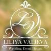 Лилия Валиева Wedding. Event. Design.