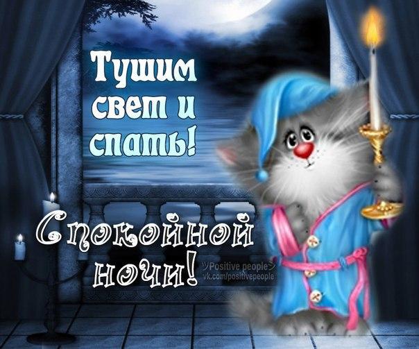 https://pp.vk.me/c630419/v630419346/25117/I7myPGGJGok.jpg
