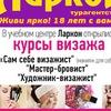 """Учебный центр """"ЛАРКОН"""""""