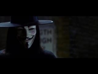 отрывок из фильма 'В значит Вендетта' (V for Vendetta)