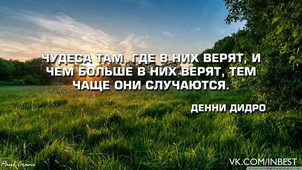 http://cs630419.vk.me/v630419494/4052/GA0hrim9IxE.jpg