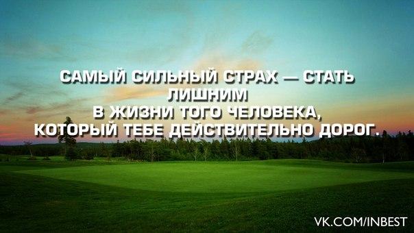 http://cs630419.vk.me/v630419494/4066/HfFJmllADuU.jpg