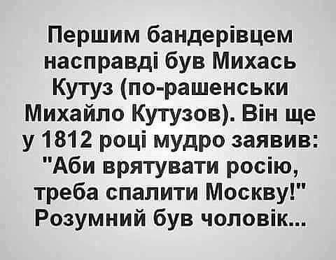 """""""Когда евреев убивали – мир молчал"""", - журналист Муждабаев поблагодарил еврейскую общину за поддержку крымских татар - Цензор.НЕТ 6372"""