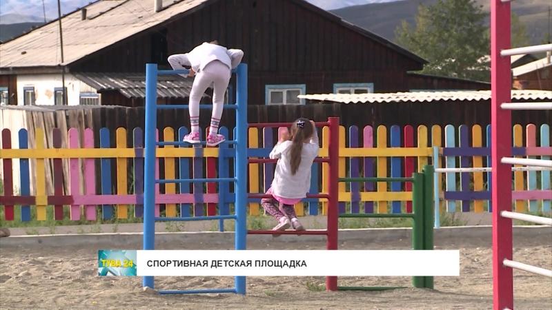 Новая спортплощадка в с Сукпак Тува24