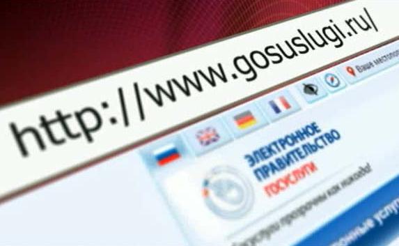 Юридическим лицам предоставляются государственные услуги в электронном виде