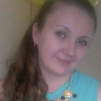 Лилия Биккинина