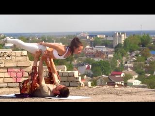 Проект1 баланс акро йога