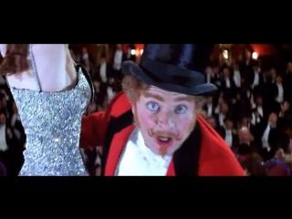 Мулен Руж / Moulin Rouge (2001) / СУПЕР КИНО ФИЛЬМ