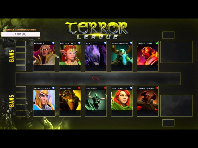 Terror League | Enchant Cup. Stupendous Tm vs Black-Show. 1 карта!