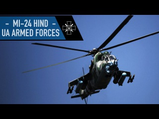 MI 24 Hind UA Armed Forces
