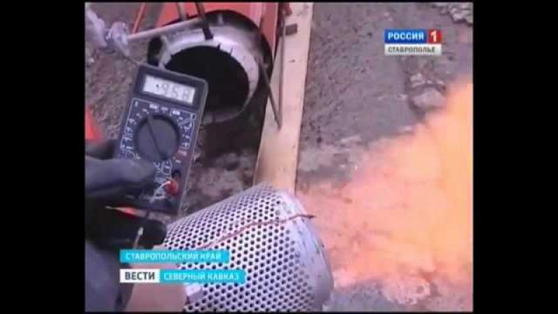 Как сжигать воду - Экономия топлива!