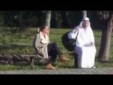 Пранк Араб с сумкой