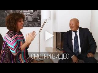 М.С.Норбеков о цене знаний и мудрости  | Интервью в Германии, г. Бавария ч.2