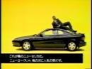 懐かし車CM集1989年