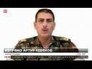 Сирийская армия ликвидировала главаря туркоманских бандформирований