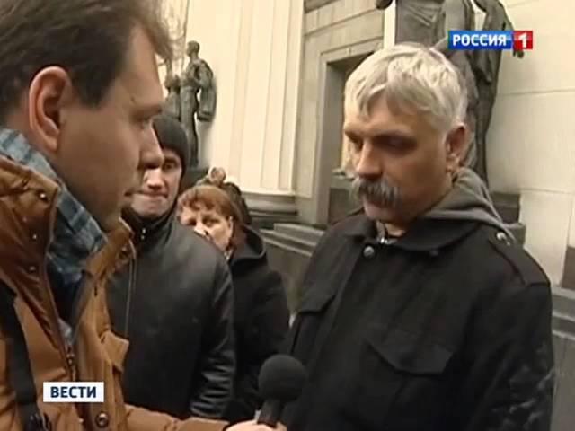 20 марта 2014 Крым будет украинским или безлюдным - Корчинский