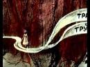 Алиса в зазеркалье, сказки Льюиса Кэрролла