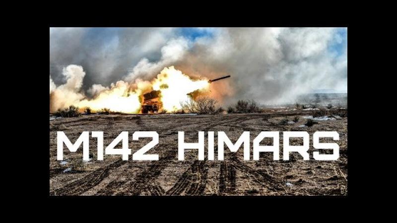 M142 HIMARS • M142 High Mobility Artillery Rocket System