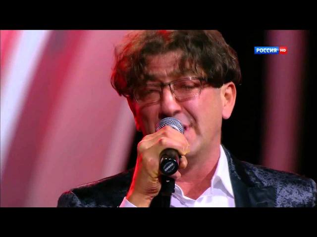 Григорий Лепс-Я счастливыйHD