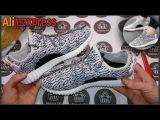 САМЫЕ МОДНЫЕ КРОССОВКИ Adidas Yeezy Boost 350 ИЗ КИТАЯ С ALIEXPRESS