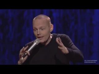 Билл Бёрр - Зачем я это делаю [2008] Русская озвучка