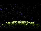 Комбик 2 ×12 Vermona by Regent GDR