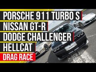 Масл-кар Dodge сравнили на прямой с Porsche 911 и Nissan GT-R